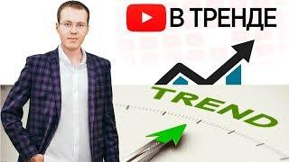 Топ 7 тематик для YouTube-канала в 2018 году