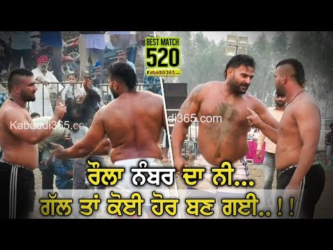 #520 Best Match | Frandipur vs Nakodar | Begowal (Kapurthala) Kabaddi Tournament 22 Oct 2019
