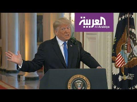 العرب اليوم - شاهد: الرئيس ترامب يفتح الباب أمام التعاون مع الديمقراطيين