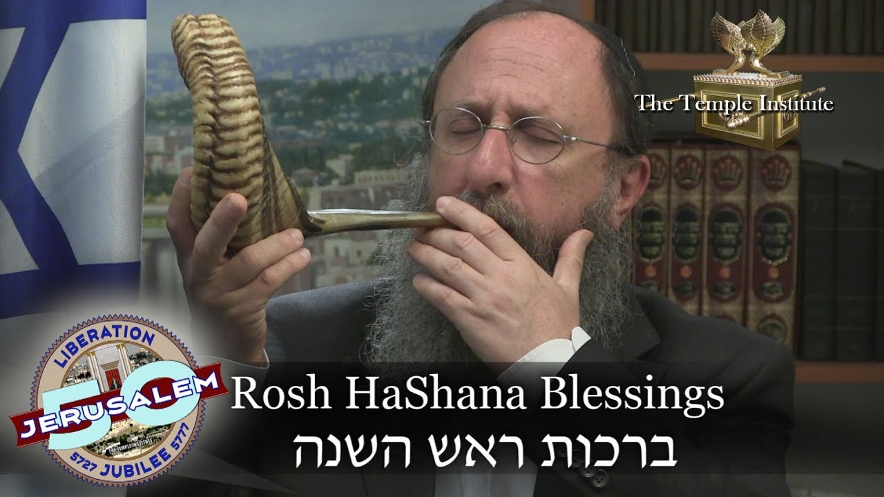 What Is The Shofar, And How Is It Used During The High Holy Days?