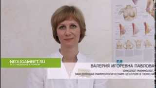 Валерия Игоревна Павлова: как уберечь грудь от рака