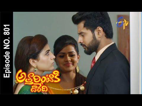 Attarintiki Daredi | 31st May 2017 | Full Episode No 801 | ETV Telugu