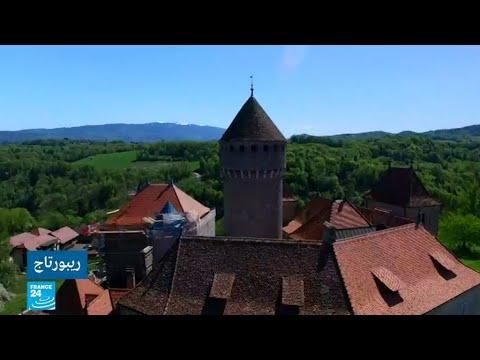العرب اليوم - ترميم قصر بطرق حرفية قديمة حفاظًا على أصالته في فرنسا