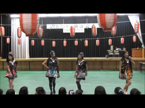 [YENA☆]「プラネタリウム」二見北小学校 2014.8.2