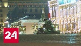 В заключительной ночной репетиции Парада Победы участвовали роботы и боевые дроны - Россия 24