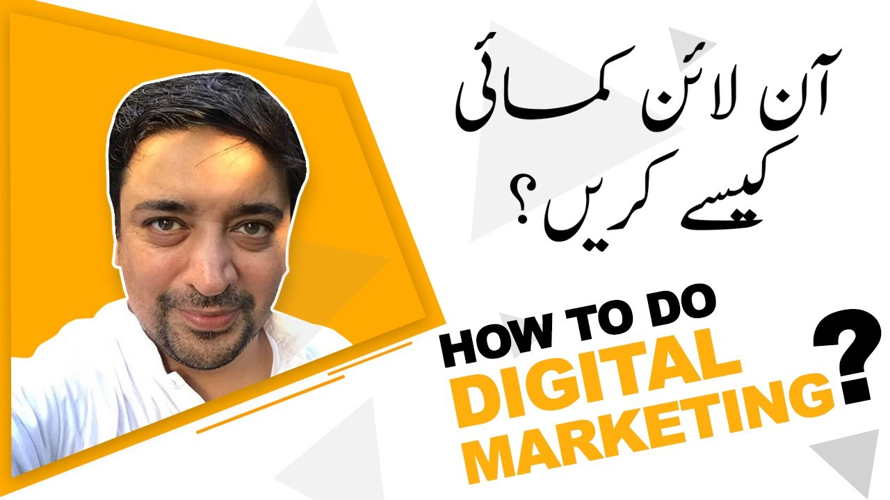 Online Earning: What is Digital Marketing. Learn how to sell digitally in Pakistan and world.