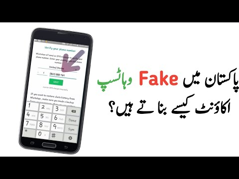 How To Create A Fake Whatsapp Account With Fake Numbers 2019