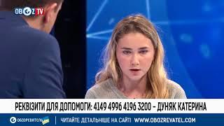 Убийство Ирины Ноздровской: интервью с дочерью | Часть 1