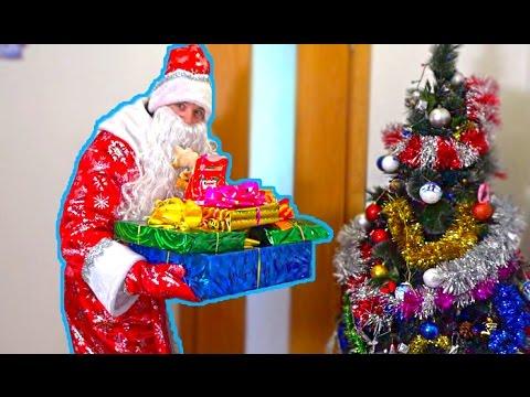 Новогодние подарки от деда мороза Милане и Дане Дед мороз пришел к нам домой детские сюрпризы
