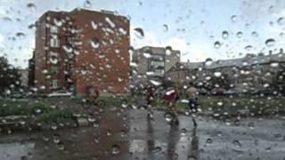 Чишмы Дождь