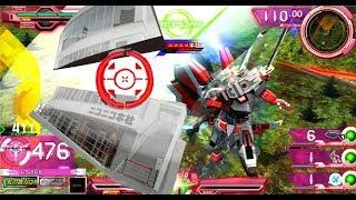 【EXVSMBON】迫真赤枠改部・特格の裏技.mp2【レッドフレーム改】