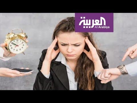 العرب اليوم - شاهد: وصفة سحرية تُخلصلك من الضغوطات اليومية