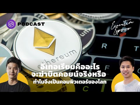 Bitcoin tippek