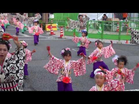 Geijutsugakuen Kindergarten