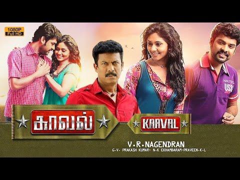 kaval tamil full movie 2016   new tamil movie    Vimal,Samuthirakani   latest movie new release 2016