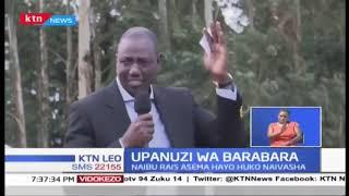Barabara ya Nakuru-Nairobi kupanuka