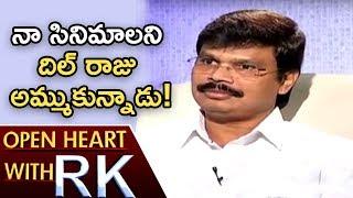 Boyapati Srinu Statements On Producer Dilraju   Open Heart With RK   ABN Telugu