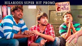 Kittu Unnadu Jagratha - Hilarious Super Hit Promo