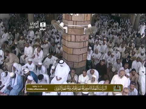 ماذا بعد انقضاء رمضان؟ - الشريم - مكة