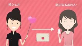 IBJが運営する国内最大級の婚活サイト「ブライダルネット」サービス紹介動画(Crevo制作実績) - YouTube
