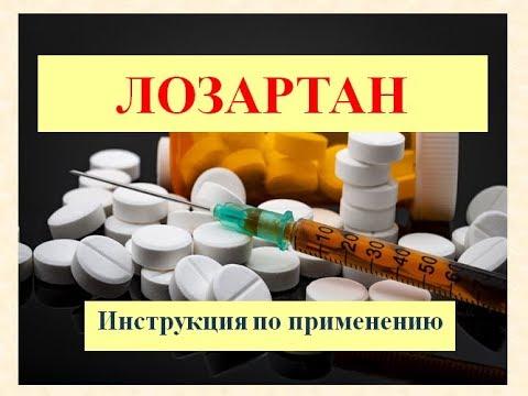 Гипертония 1 степени курс лечения
