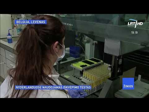 Nymex prieigos elektroninė prekybos sistema