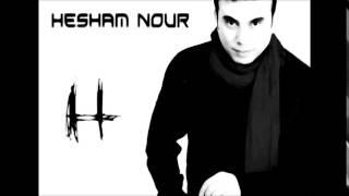 هشام نور / ابو دم خفيف