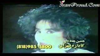 Khoonamo Mikham Music Video