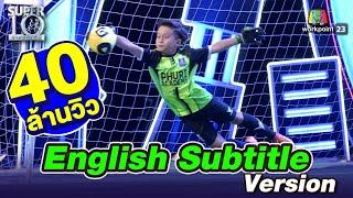 SUPER10 Eng. subtitle | Daniel Best Goalkeeper Saves