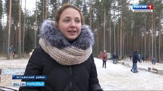 В Устьянах после реконструкции открылся парк отдыха