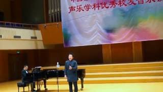 Don Giovanni: Dalla sua pace la mia dipende -- Huang Shan