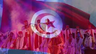 السلسة 30: الحضرة التونسية يا محمد يا جد الحسنين تحميل MP3