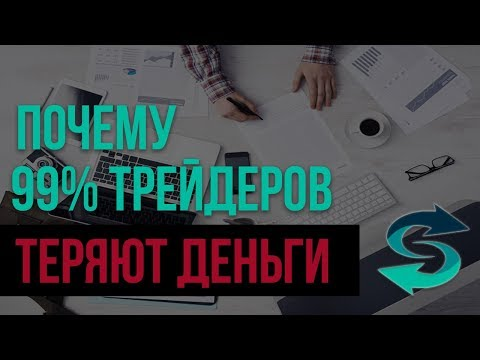Форекс отношение доллар к рублю