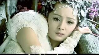 忘记时间 - 仙剑奇侠传三MV