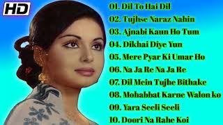 Evergreen Hindi Songs - सदाबहार पुराने गाने ll Lata Mangeshkar, Mohd Aziz, Kavita Krishnamurty