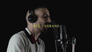 ΛΕΞ - VARANE