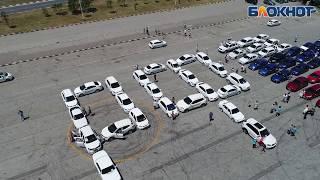 Автомобильный флэшмоб в день России в Новороссийске