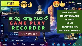 screen recorder for pc free download without watermark - TH-Clip