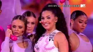 "Mabel (美寶)   ""Don't Call Me Up"" 【MTV EMA 2019】"