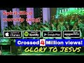 TERE BIN MAIN KUCHH BHI NAHIN - Great Christian Worship Song from the Tamjid-e-Khuda Worship Concert