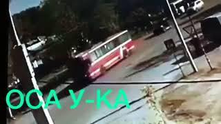 Сбили школьницу в Усть-Каменогорске.Согра. Старый подхоз. 16 мая 2018 года.