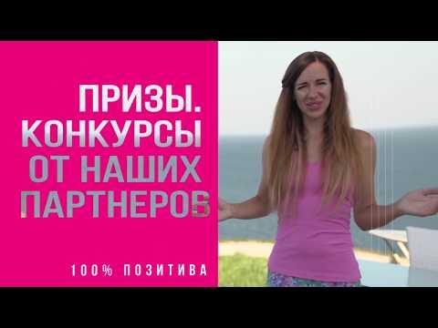 Видео упражнения для похудения рук живота