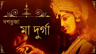 morning aarti songs bengali - TH-Clip