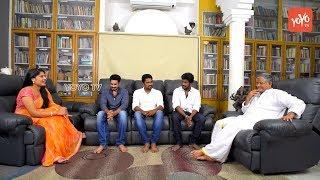 Antharvedam Movie Team Interview | Tanikella Bharani | Latest Telugu Movies 2018 | YOYO TV Channel