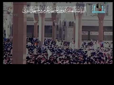 Friday Khutbah Madinah 1 - 01 - 2010