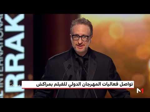 العرب اليوم - شاهد:  تواصل فاعليات المهرجان الدولي للفيلم في مراكش