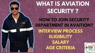 How To Become Aviation Security ? / एयरलाइंस में सुरक्षा अधिकारी कैसे बनें ? / Indian Aviation Jobs.