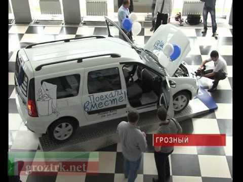 Лада Ларгус в Грозном - видео-репортаж