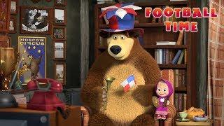 Masha and The Bear - ⚽ Football Time 📺