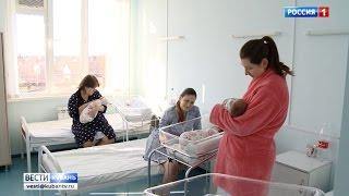 Кубанский материнский капитал вырос в наступившем году